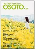 OSOTO(オソト) vol.02