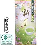 有機JAS認定「あさつゆ」100g《 私たちが作った屋久島自然栽培茶です 》 【有機・無農薬・無化学肥料・無飛散農薬】