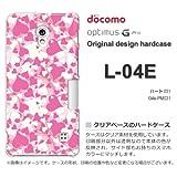docomo Optimus G Pro L-04E ケース Optimus G Pro L-04E カバー ケース・ジャケット【ハート031/l04e-PM031】