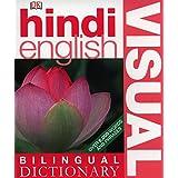 Hindi-English Bilingual Visual Dictionarypar Dorling Kindersley