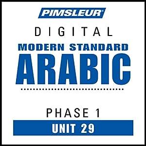 Arabic (Modern Standard) Phase 1, Unit 29 Audiobook