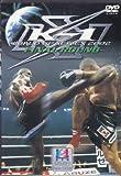 K-1 WORLD GP2002 ファイナル [DVD]