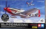 Tamiya 1/32 P-51D Silver Color Plated Edition