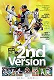 BBM 2010 ベースボール 2ndバージョン BOX