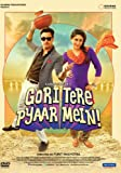 Gori Tere Pyaar Mein! Hindi DVD (Bollywood Film/Cinema/Movie) (2013)