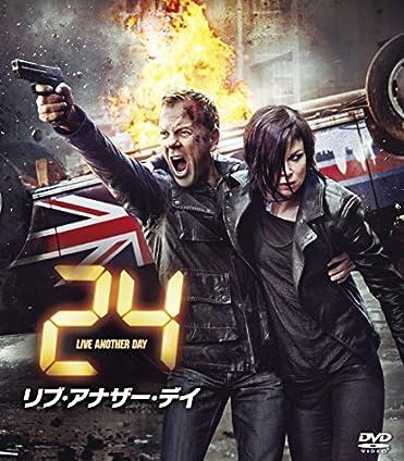 24 -TWENTY FOUR- リブ・アナザー・デイ(SEASONSコンパクト・ボックス) [DVD]