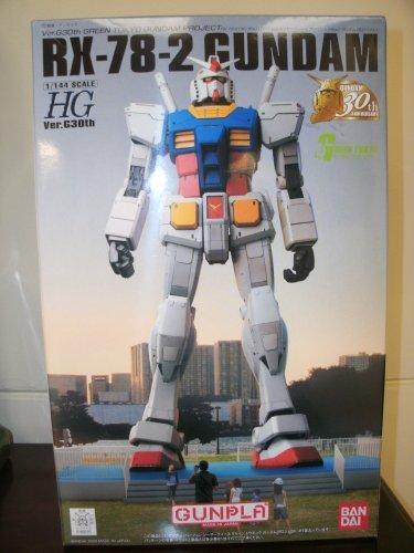 【お台場限定】 HG 1/144 RX-78-2 ガンダム Ver.G30th GREEN GUNDAM PROJECT《プラモデル》 -