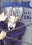 RATMAN (6) (角川コミックス・エース 152-7)