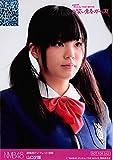 AKB48公式生写真 NMB48 劇場用パンフレット特典 【山口夕輝】