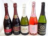 セレクション世界のスパークリングワイン飲み比べ甘口5本セット ロゼ白赤(日本1本イタリア3本チリ1本)泡ワイン750ml×5本セット