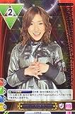 AKB48 トレーディングカード ゲーム&コレクション メンバーレア Vol.1/M-015R【松原夏海】