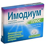 Imodium Plus 6 Tablets Diarrhoea Relief