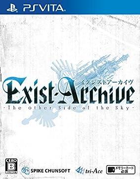 イグジストアーカイヴ -The Other Side of the Sky- 【予約特典】サウンドトラックCD+アートブック付