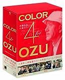 小津安二郎生誕110年・ニューデジタルリマスター 「Color ...[Blu-ray/ブルーレイ]