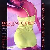 DANCING QUEEN 2 FUNKY&SEXY DANCE CORE MANIACS [DVD]