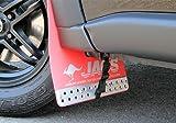JAOS (ジャオス) マッドガード3 フロントセット レッド  エクストレイル 31系 B621442F