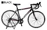 【超軽量】ロードバイク TOTEM 13B407 黒 超軽量アルミフレーム 700×50cm 鍵+ライトセット