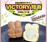 【がんばれCARP】広島名物 やまだ屋 VICTORY饅頭 5個いり【らくらく おみやげ手配】いつでも焼きたてをお届けします