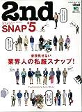別冊2nd vol.13 2nd SNAP(セカンドスナップ) 5 (エイムック 2622 別冊2nd Vol. 13)