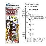 ハヤブサ(Hayabusa) 船極喰わせサビキ 落し込み ケイムラ&ホロフラッシュ モンスタースペック SS427 13-20-20