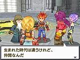 サガ3時空の覇者 Shadow or Light