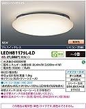東芝(TOSHIBA)  LEDシーリングライト 調光機能付 電球色 3500lm 8畳用 LEDH81179L-LD