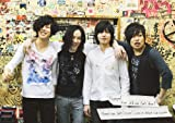 『How did we feel then?』~flumpool Tour 2009