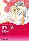 ハーレクインコミックス セット 2016年 vol.4 ハーレクインコミックス セット ニセンジュウロクネン