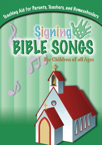 Baby Songs Dvd front-1072697