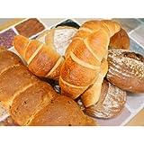 ボンパン特製パンセットAお徳用 パンドカンパーニュや玄米食パンなどが計9個