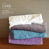 今治タオル バスタオル2枚セット サンホーキン綿 高級Luxe (ブラウン)