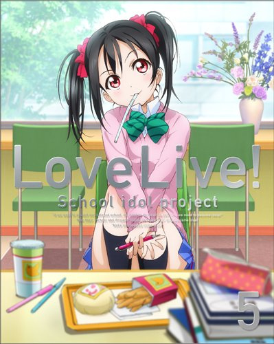 ラブライブ! (Love Live! School Idol Project)  5 (初回限定版) [Blu-ray]