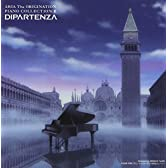 ARIA The ORIGINATION ピアノ・コレクションII「ディパルテンツァ-旅立ち-」