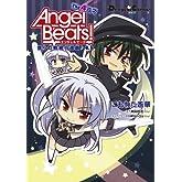Angel Beats! The 4コマ 3—僕らの戦線行進曲〓 (電撃コミックス EX 148-3)