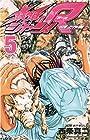 鉄鍋のジャン!R 頂上作戦 第5巻 2008年03月07日発売