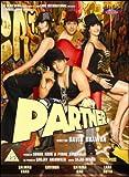 Partner [2007] [DVD]