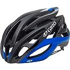Giro Atmos Helmet Blue/Black, M