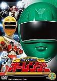 超力戦隊オーレンジャー Vol.2 [DVD]