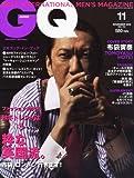 GQ JAPAN (ジーキュー ジャパン) 2012年 11月号 [雑誌]