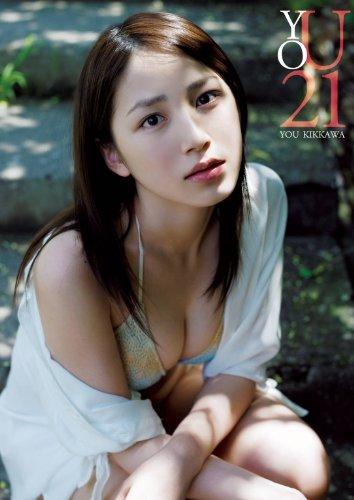 吉川友写真集『YOU21』