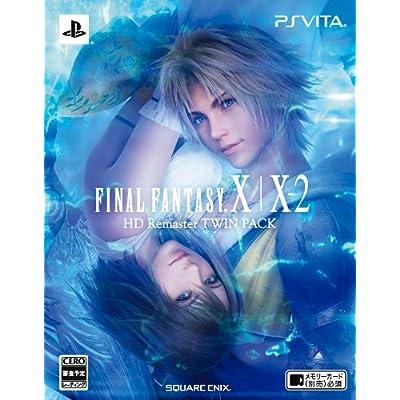 ファイナルファンタジー X/X-2 HD Remaster TWIN PACK 初回生産特典PS3®ソフト「ライトニング リターンズ ファイナルファンタジーXIII」「スピラの召喚士」ウェア・杖・盾 3点セットのアイテムコード同梱