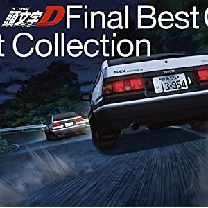 Cd d final best collection mp3 donwload torrent