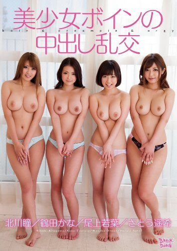 Голые девушки японки фото