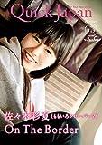 Quick Japan(�N�C�b�N�E�W���p��)Vol.119 side-S 2015�N4�������� [�G��]
