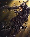 THE ANALYSIS OF EX MACHINA / 講談社 のシリーズ情報を見る