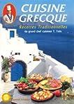 Cuisine Grecque; Recettes traditionne...