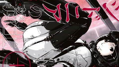 新アニメ『シドニアの騎士』は「東亜重工」のフォントデザインにも注目。カッコ良いぞ!