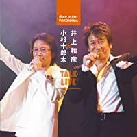 「井上和彦×小杉十郎太 born in the YOKOHAMA TALK LIVE」