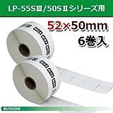 LP-S5250