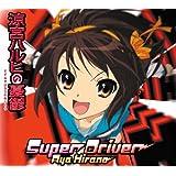 Super Driver [Single] [Maxi]